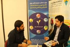 حضور موسسه هدایت فرهیختگان جوان در سومین نمایشگاه تکنولوژی آموزشی